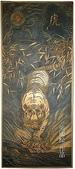 石銅雕畫作品:虎