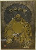 石銅雕畫作品:容能大量