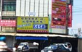 人生真相推廣的廣告宣傳:屏東LED廣告-敬神1.jpg