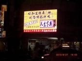 人生真相推廣的廣告宣傳:屏東LED廣告-敬神2.jpg