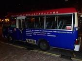 人生真相推廣的廣告宣傳:香港公車廣告-5.jpg