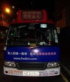 人生真相推廣的廣告宣傳:香港公車廣告-6.jpg