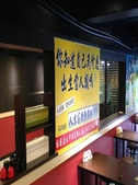 人生真相推廣的廣告宣傳:餐廳牆面廣告.jpg