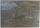 石銅雕畫作品:我的故鄉
