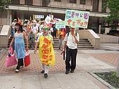 2008世界愛笑日:DSCF2900_nEO_IMG.jpg