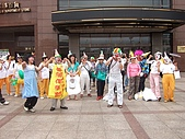 2008世界愛笑日:DSCF2919_nEO_IMG.jpg