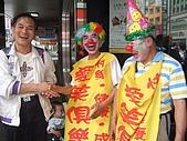 2008世界愛笑日:DSCF2922_nEO_IMG.jpg