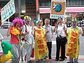 2008世界愛笑日:DSCF2928_nEO_IMG.jpg
