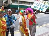 2008世界愛笑日:DSCF2931_nEO_IMG.jpg