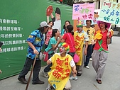 2008世界愛笑日:DSCF2939_nEO_IMG.jpg