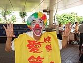 2008世界愛笑日:DSCF2882_nEO_IMG.jpg