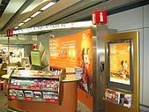 970712香港自由行1:這邊可以拿香港地圖和地鐵資訊