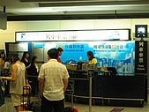 970712香港自由行1:機場快線售票處