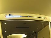 970712香港自由行1:看燈號就知道目前位置