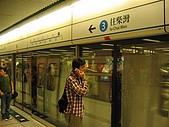970712香港自由行1:再轉地鐵到灣仔