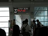 2008日本賞櫻之旅(0411倉敷美觀地區):日本賞櫻之旅 006.jpg