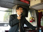 2008日本賞櫻之旅(0411倉敷美觀地區):日本賞櫻之旅 053.jpg