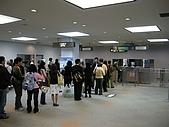 2008日本賞櫻之旅(0411倉敷美觀地區):日本賞櫻之旅 03