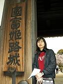 日本賞櫻第二天(0412國寶姬路城):日本賞櫻之旅 231.jpg