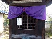 日本賞櫻之倉敷觀龍寺:日本828之旅 045.