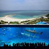 沖繩自由行:相簿封面