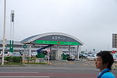 日本北海道之旅2008/07/18~22:DSC_2072.jpg