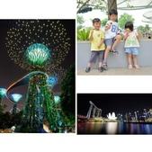 新加坡自由行:相簿封面