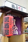 日本東京都五日遊:日本東京_0019.jpg