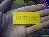英國愛丁堡一日遊2007/12/08:P1020784.JPG
