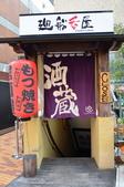 日本東京都五日遊:日本東京_0020.jpg