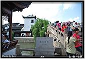 七寶古鎮2010/09/19:七寶古鎮_017.jpg