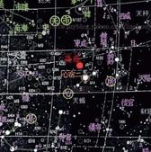 中國古天文 Chinese Constellations:熒惑守心  Mars near Antares