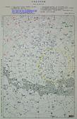 中國古天文 Chinese Constellations:中西星名對照圖-第四版-北天紫微垣Chinese Constellations1