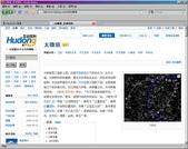 """中國古天文 Chinese Constellations:互動百科""""太微垣""""錯誤圖片"""