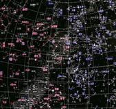 中國古天文 Chinese Constellations:冬季星座