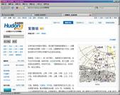 """中國古天文 Chinese Constellations:互動百科""""紫微垣""""錯誤圖片"""