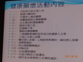 慈濟:May/05/'12 共修