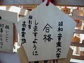 2004北海道:虔誠的心願(一)