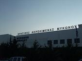 2009 希臘:清晨的米克諾斯機場