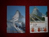 2004瑞士遊(一陽):觀馬特洪峰的搭車票券