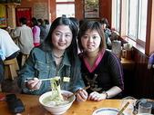2004北海道:北海道旅遊,跟老板娘分吃拉麵