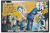 新竹內灣:DSC_0010_nEO_IMG.jpg