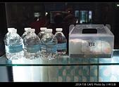 2014 TJB Cafe:20141026-05.jpg