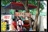 桃園大溪老街:DSC_0134_nEO_IMG.jpg