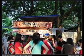 桃園大溪老街:DSC_0135_nEO_IMG.jpg