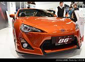 2014 台北新車大展 - Part 2:20131230010.jpg