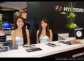 2014 台北新車大展 - Part 1:20131230011.jpg