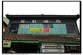 新竹內灣:DSC_0002_nEO_IMG.jpg