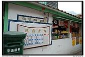 新竹內灣:DSC_0003_nEO_IMG.jpg