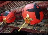 2015 春節台中遊:20150219005.jpg